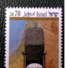 Sellos: ISRAEL. 973 ANIVERSARIO DE LA RADIODIFUSIÓN DE JERUSALÉN. 1986. SELLOS NUEVOS Y NUMERACIÓN YVERT.. Lote 211261146