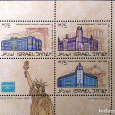 Sellos: ISRAEL. HB 32 AMERIPEX'86. INSTITUTOS DE ALTOS ESTUDOS EN USA: CINCINNATI, UNIVERSIDAD YESHIVA, SEMI. Lote 211261189