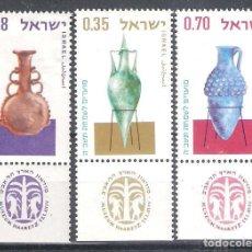 Sellos: ISRAEL Nº 260/262* AÑO NUEVO. ÁNFORAS. SERIE COMPLETA. Lote 211451835