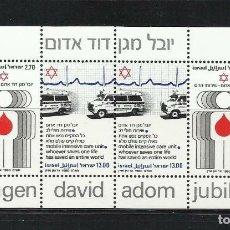 Sellos: ISRAEL 1980 HB IVERT 19 *** 50º ANIVERSARIO DE LA ESTRELLA DE DAVID - CRUZ ROJA ISRAELITA. Lote 213522582