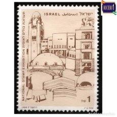Sellos: ISRAEL 1988. MICHEL 1088, SCOTT 986. JERUSALEM. NUEVO** MNH SIN GOMA. Lote 218538122