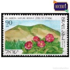 Sellos: ISRAEL 1990. MICHEL 1155, SCOTT 1054. MONTE DE LA RESERVA NATURAL MERON. USADO. Lote 218538325
