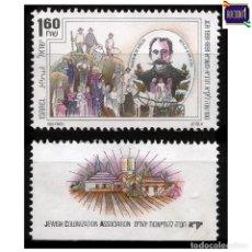 Sellos: ISRAEL 1991. MICHEL 1197, SCOTT 1093. SOCIEDAD DE COLONIZACIÓN JUDÍA (JCA). NUEVO MNH SIN GOMA. Lote 218538486