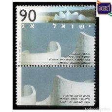 Sellos: ISRAEL 1995. MICHEL 1321, SCOTT 1222. ESCULTURA. SERPENTINA. NUEVO** MNH SIN GOMA. Lote 218538723