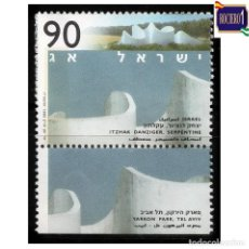 Sellos: ISRAEL 1995. MICHEL 1321, SCOTT 1222. ESCULTURA. SERPENTINA. NUEVO** MNH SIN GOMA. Lote 218538778