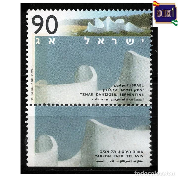 ISRAEL 1995. MICHEL 1321, YVERT SCOTT 1222. ESCULTURA. SERPENTINA. NUEVO** MNH SIN GOMA (Sellos - Extranjero - Asia - Israel)