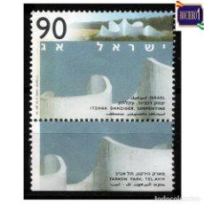 Sellos: ISRAEL 1995. MICHEL 1321, YVERT SCOTT 1222. ESCULTURA. SERPENTINA. NUEVO** MNH SIN GOMA. Lote 218538833