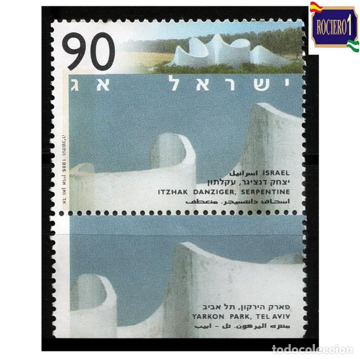 ISRAEL 1995. MICHEL 1321, SCOTT 1222. ESCULTURA. SERPENTINA. NUEVO** MNH SIN GOMA (Sellos - Extranjero - Asia - Israel)