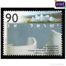 Sellos: ISRAEL 1995. MICHEL 1321, SCOTT 1222. ESCULTURA. SERPENTINA. NUEVO** MNH SIN GOMA. Lote 218539098