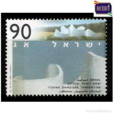 Sellos: ISRAEL 1995. MICHEL 1321, SCOTT 1222. ESCULTURA. SERPENTINA. NUEVO** MNH SIN GOMA. Lote 218539168