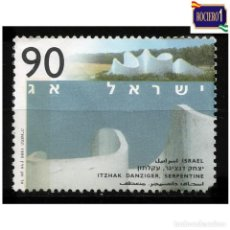 Sellos: ISRAEL 1995. MICHEL 1321, SCOTT 1222. ESCULTURA. SERPENTINA. NUEVO** MNH SIN GOMA. Lote 218539540