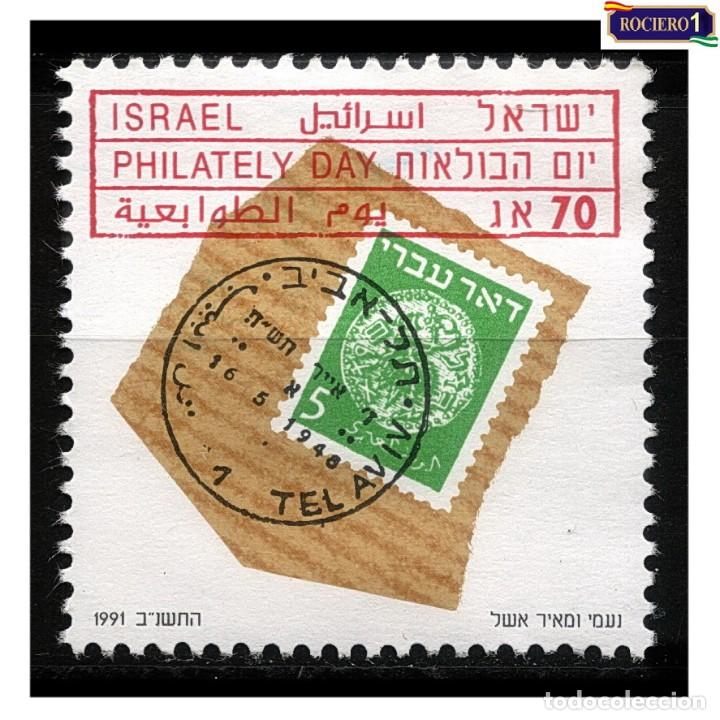 ISRAEL 1991. MICHEL 1203, SCOTT 1095. DÍA DE LA FILATELIA. NUEVO** MNH SIN GOMA (Sellos - Extranjero - Asia - Israel)