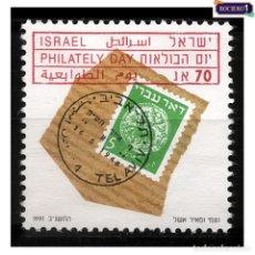 Sellos: ISRAEL 1991. MICHEL 1203, SCOTT 1095. DÍA DE LA FILATELIA. NUEVO** MNH SIN GOMA. Lote 218539787