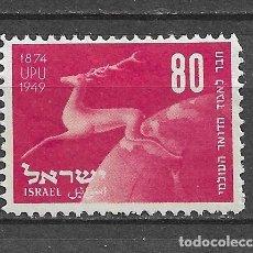 Sellos: ISRAEL,1950, UPU, YVERT 28,USADO, SIN GOMA. Lote 218658852