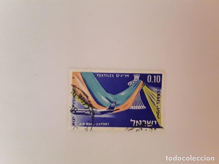 ISRAEL SELLO USADO (Sellos - Extranjero - Asia - Israel)