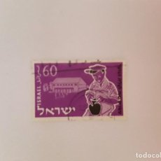 Sellos: ISRAEL SELLO USADO. Lote 218676392