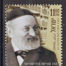 Sellos: 5.- ISRAEL 2020 RABBI AZRIEL HILDESHEIMER. Lote 219522133