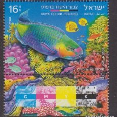 Sellos: 7.- ISRAEL 2020 IMPRESIÓN EN COLOR CMYK. Lote 219523981