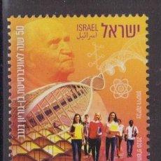 Sellos: 8.- ISRAEL 2020 UNIVERSIDAD BEN-GURION DEL NEGEV - 50 AÑOS. Lote 219524620