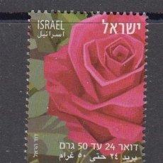 Sellos: 12.- ISRAEL FLORES ROSA. Lote 219527836