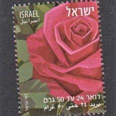 Sellos: 10.- ISRAEL FLORES ROSA. Lote 219528421