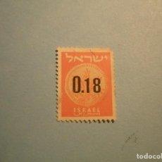 Sellos: ISRAEL - MONEDA, TRIGO - MARCA 0,18.. Lote 219647208