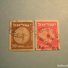 Sellos: ISRAEL - MONEDAS ANTIGUAS.. Lote 219647376