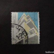 Sellos: ISRAEL - AÑO 1990 - ARQUITECTURA ISRAELÍ. Lote 219660786
