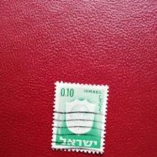 Sellos: ISRAEL - VALOR FACIAL 0,10 - ESCUDO CIUDAD: BET SHEAN. Lote 221360498