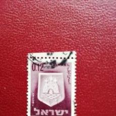 Sellos: ISRAEL - VALOR FACIAL 0,12 - ESCUDO CIUDAD: TIBERIAS. Lote 221361283
