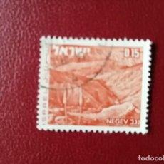 Sellos: ISRAEL - VALOR FACIAL 0,15 - PAISAJE, DESIERTO DEL NEGEV - 1971-1979. Lote 221361552