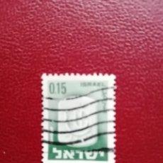 Sellos: ISRAEL - VALOR FACIAL 0,15 - ESCUDO CIUDAD: SHDOD. Lote 221361756