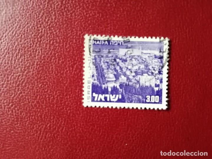 ISRAEL - VALOR FACIAL 3,00 - CIUDAD: HAIFA (Sellos - Extranjero - Asia - Israel)
