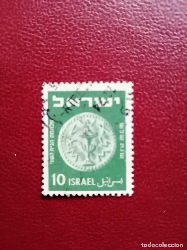 ISRAEL - VALOR FACIAL 10 - MONEDA ANTIGUA (Sellos - Extranjero - Asia - Israel)