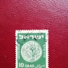 Sellos: ISRAEL - VALOR FACIAL 10 - MONEDA ANTIGUA. Lote 221381782