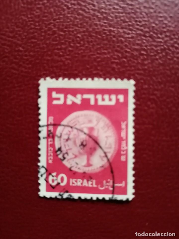 ISRAEL - VALOR FACIAL 60 - MONEDA ANTIGUA (Sellos - Extranjero - Asia - Israel)