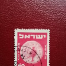 Sellos: ISRAEL - VALOR FACIAL 60 - MONEDA ANTIGUA. Lote 221381881