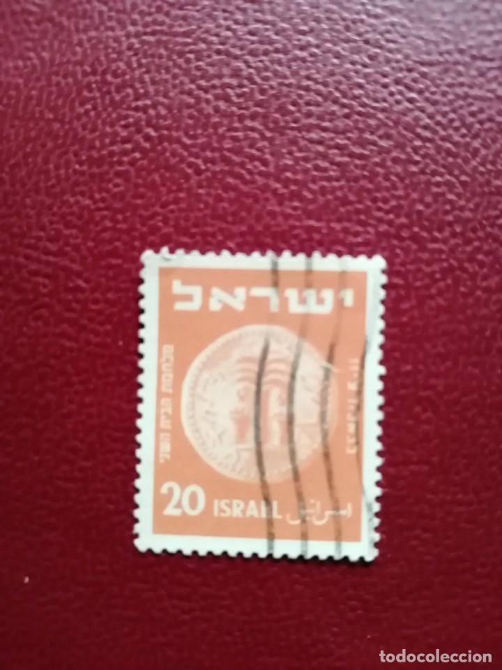 ISRAEL - VALOR FACIAL 20 - MONEDA ANTIGUA (Sellos - Extranjero - Asia - Israel)