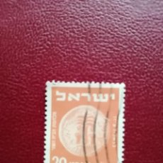 Sellos: ISRAEL - VALOR FACIAL 20 - MONEDA ANTIGUA. Lote 221381980