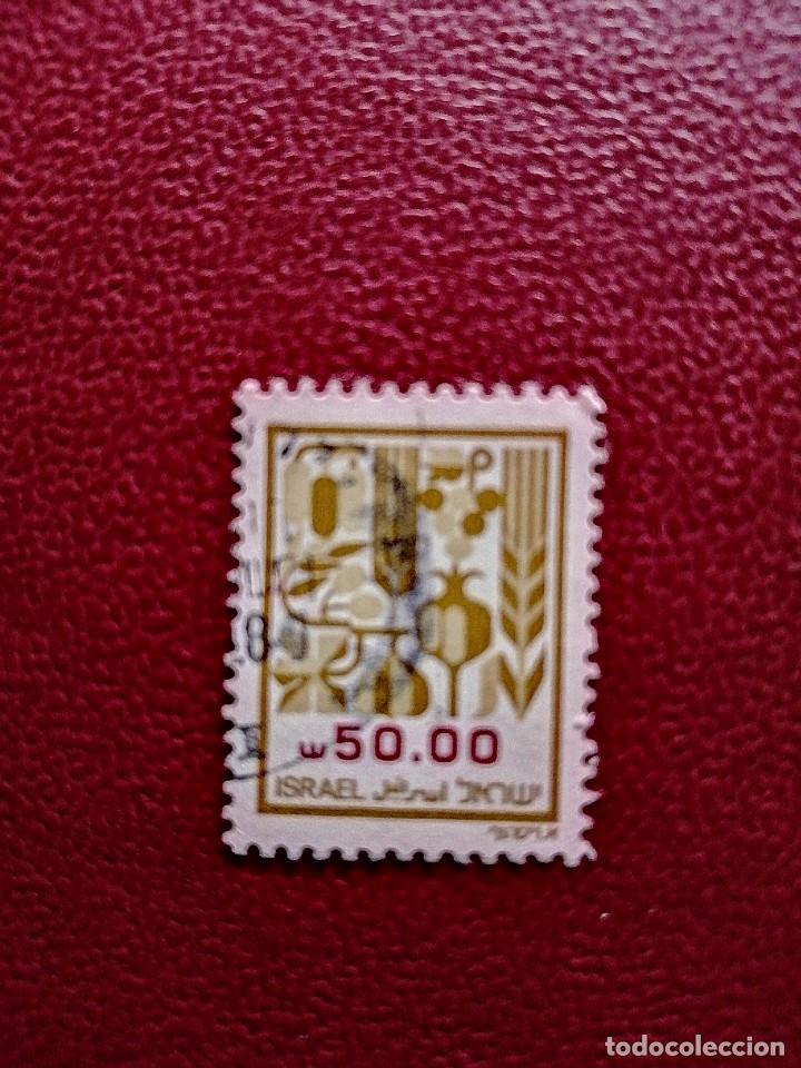 ISRAEL - VALOR FACIAL 50 - ALIMENTOS - AGRICULTURA (Sellos - Extranjero - Asia - Israel)