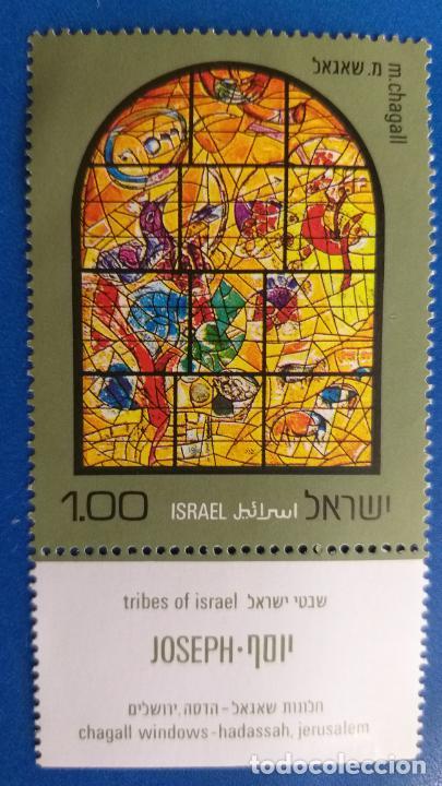 SELLO DE ISRAEL. AÑO 1973. ARTE. VIDRIERAS DE MARC CHAGALL (Sellos - Extranjero - Asia - Israel)