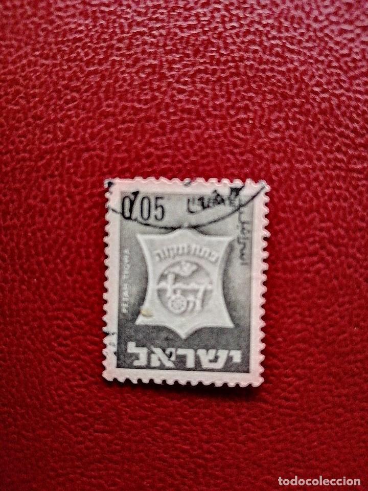 ISRAEL - VALOR FACIAL 0,05 - ESCUDO CIUDAD: PETAH TIQWA (Sellos - Extranjero - Asia - Israel)