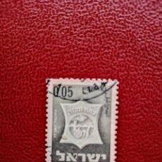 Sellos: ISRAEL - VALOR FACIAL 0,05 - ESCUDO CIUDAD: PETAH TIQWA. Lote 222220235