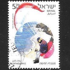 Sellos: ISRAEL. Lote 222325433