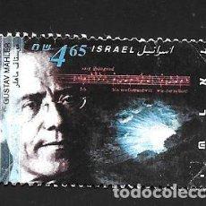 Sellos: ISRAEL. Lote 222325492