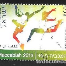 Sellos: ISRAEL. Lote 222325571