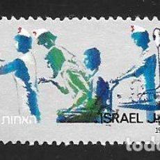 Sellos: ISRAEL. Lote 222325726