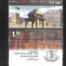 Sellos: ISRAEL. Lote 222325798