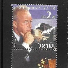 Sellos: ISRAEL. Lote 222325857