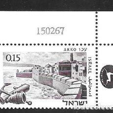 Sellos: ISRAEL. Lote 222325991